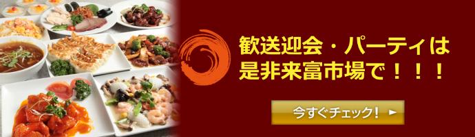 06-2-kansougeikai-raifuichiba