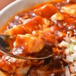 ◎麻婆豆腐