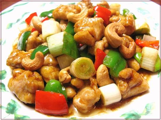 chikin-nuts