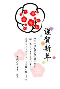 羽田餃子と本格中華料理を羽田・蒲田近辺で食べるなら人気で有名な珍味楼・来富市場へ
