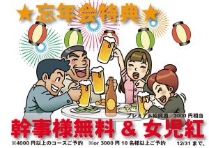 wpid-スクリーンショット(2014-12-03-21.07.15).png.png